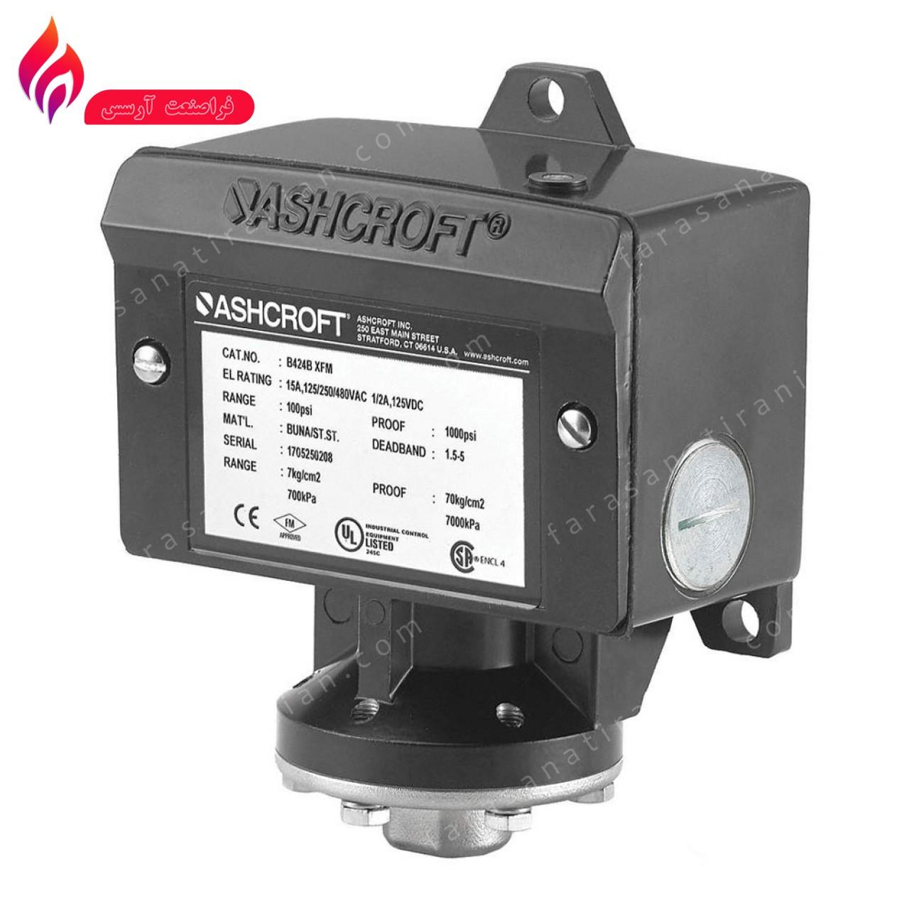 سوئیچ فشار اشکرافت سری ASHCROFT B