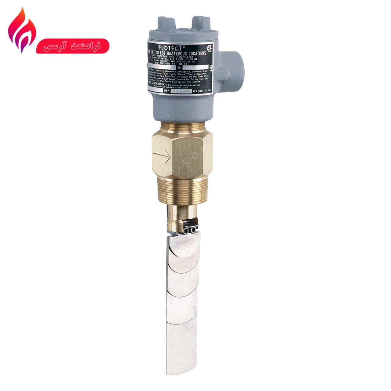 فلوسوئیچ (سوئیچ فشار تیغه ای) فلوتکFLOTECT V4