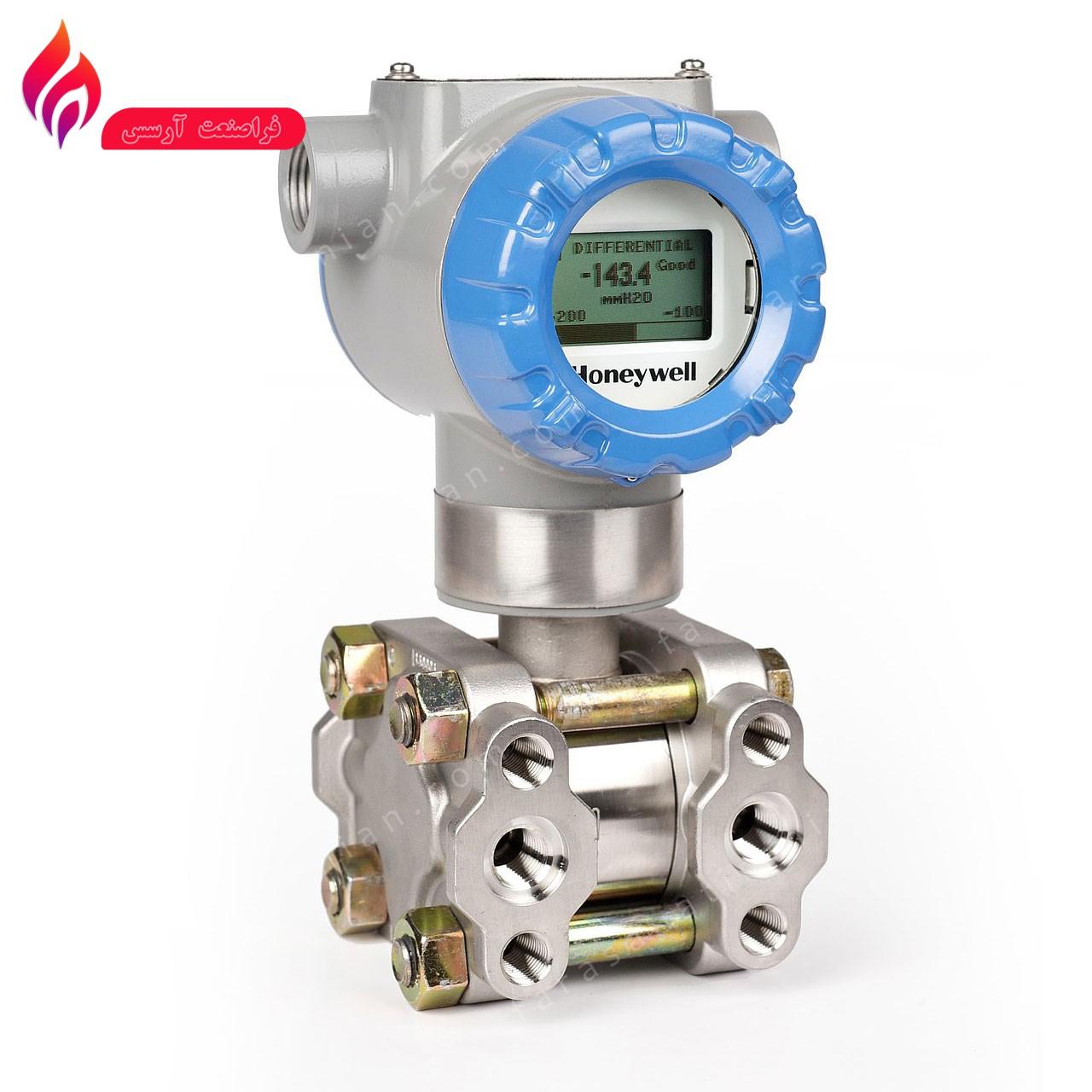 ترانسمیتر اختلاف فشار هانیول مدل STD800