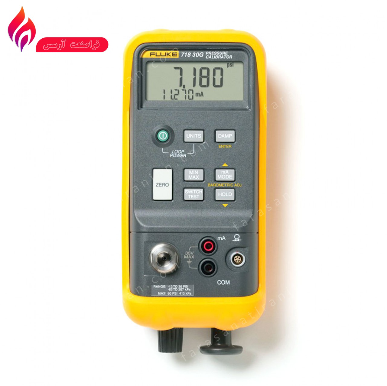 کالیبراتور فشار فلوک مدل FLUKE 718 30G