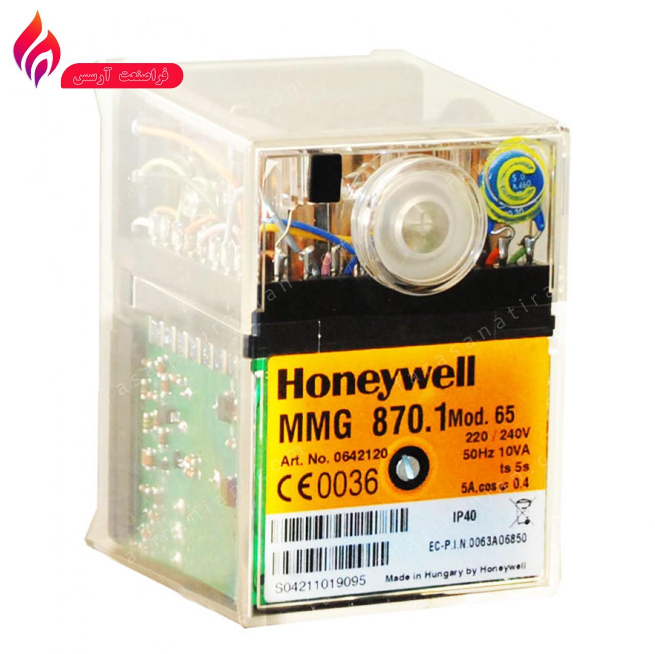 رله مشعل گازی هانیول MMG 870