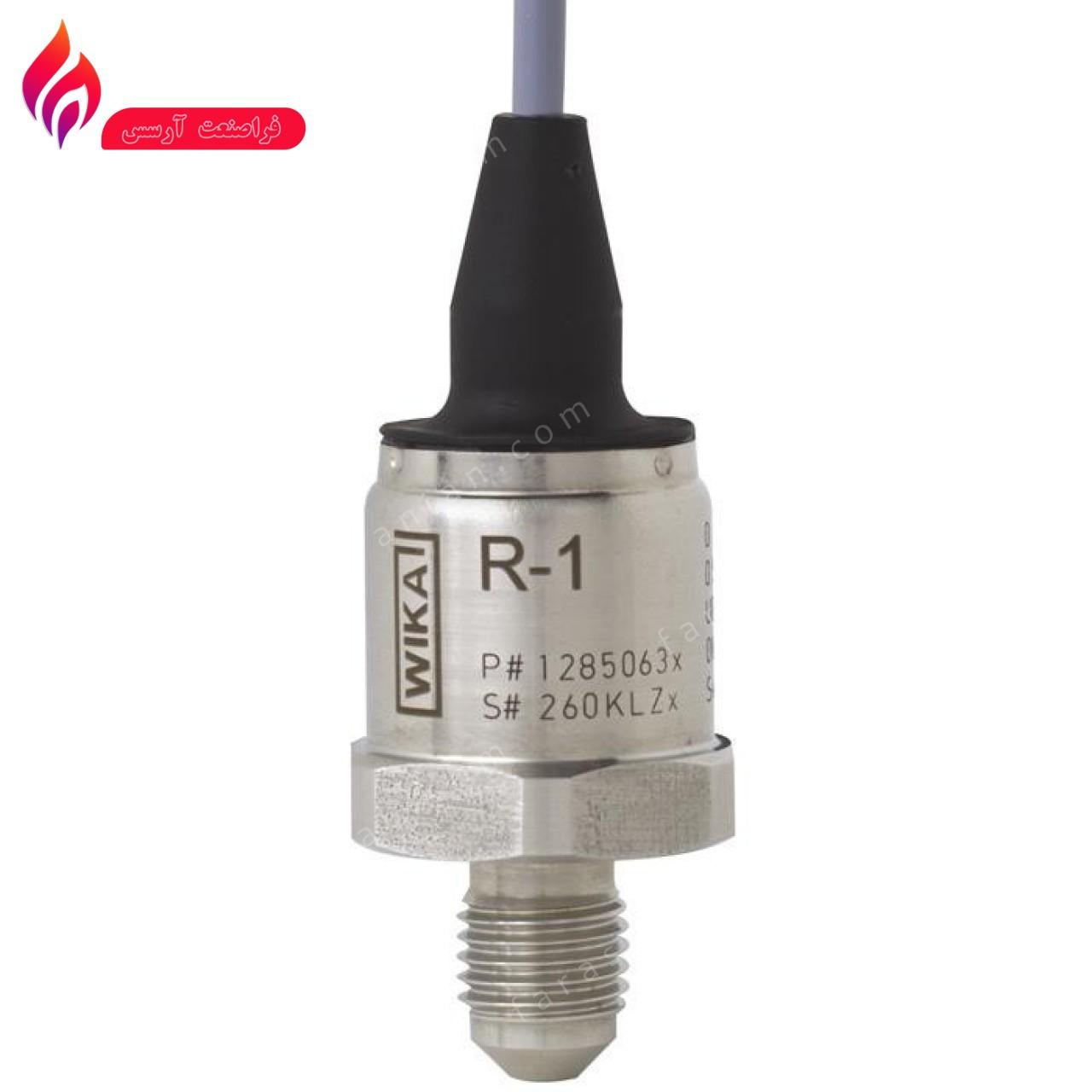 ترانسمیتر فشار ویکا WIKA R1