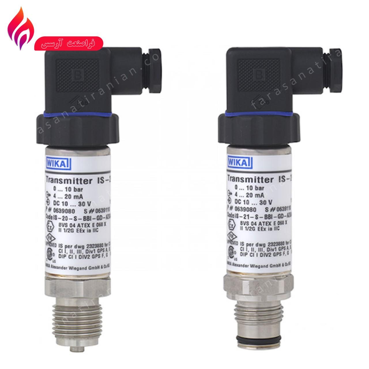 ترانسمیتر فشار ویکا IS-20