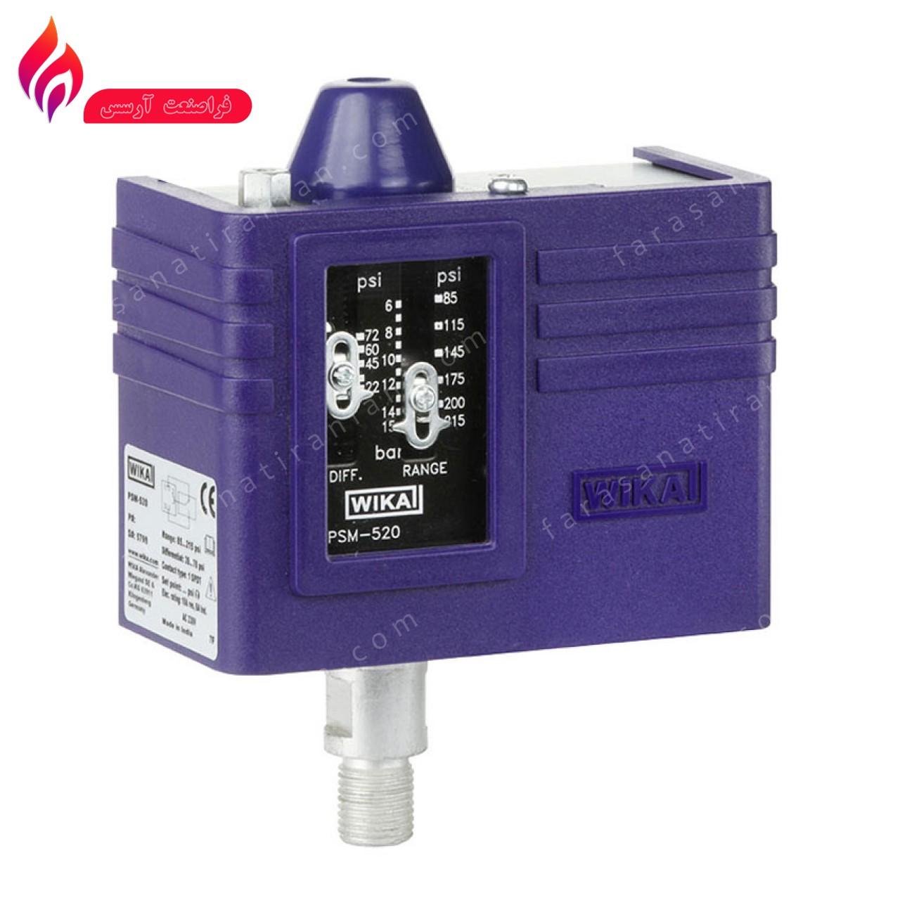 سوئیچ فشار ویکا PSM-520